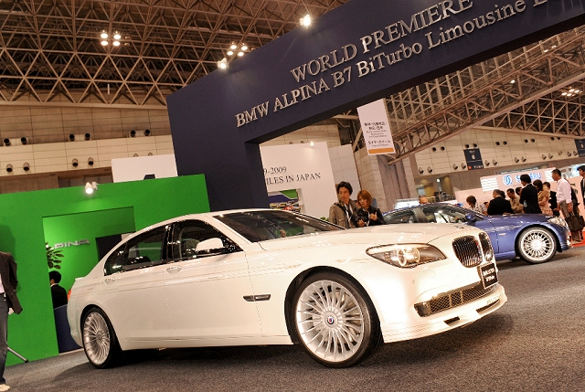2010 Alpina B7 BiTurbo Limousine. Image by United Pictures.