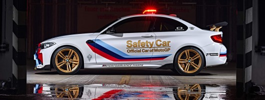 BMW unveils glorious M2 Safety Car. Image by BMW.
