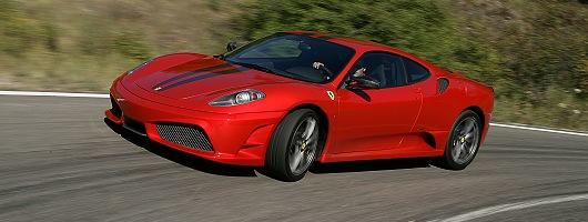 Sport della Scuderia. Image by Ferrari.