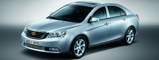 Geely Cars coming to the UK. Image by Geely.