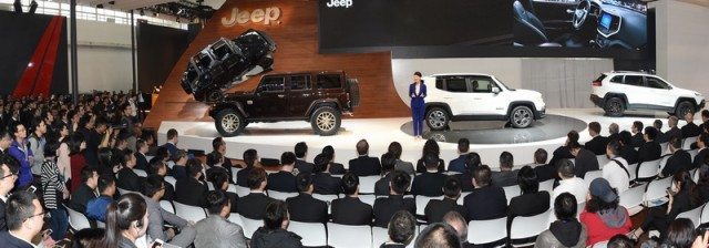 Jeep displays four design concepts in Beijing. Image by Jeep.