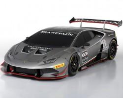 Lambo's latest racer revealed. Image by Lamborghini.
