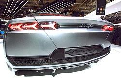 2008 Lamborghini Estoque concept. Image by United Pictures.
