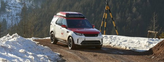 Concept Discovery will be used by Austrian Red Cross. Image by Land Rover.