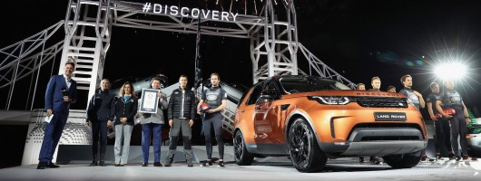 Land Rover Discovery revealed in full. Image by Land Rover.