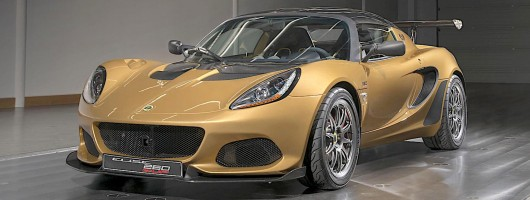 Ultimate Lotus Elise - the 290hp/tonne Cup 260. Image by Lotus.