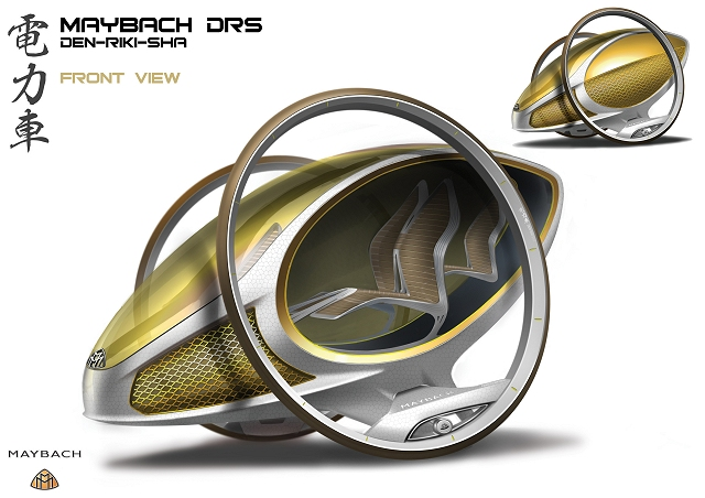 LA Design: Maybach DRS. Image by Maybach.