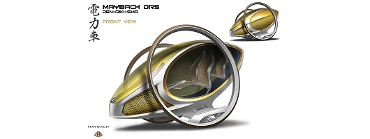 LA Design: Maybach DRS. Image by Maybach.