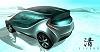 Mazda Kiyora concept. Image by Mazda.