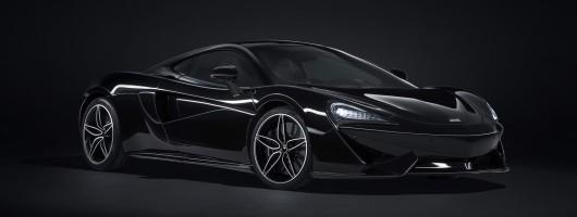 McLaren to showcase MSO at Blenheim Palace. Image by McLaren.