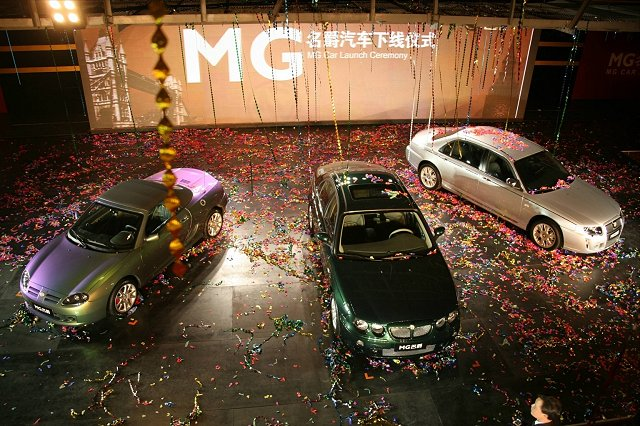 China relaunches MG. Image by NAC.