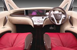 2005 Nissan Amenio concept. Image by Nissan.