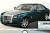 2009 Rolls-Royce 200EX concept car configurator. Image by Rolls-Royce.