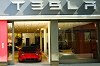Flagship Tesla showroom opens in London. Image by Tesla.