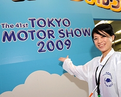 2009 Tokyo Motor Show. Image by United Pictures.