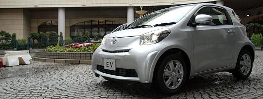 Toyota EV for Geneva. Image by Toyota.